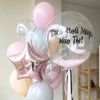 "Helium Balloons Set ""My World"""