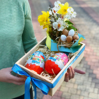 "Gift Box ""Kider Surprise"""