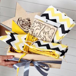 "Gift Box for Kids ""Yellow..."